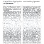 Commentary on Urrutia, Acta Phys 2020